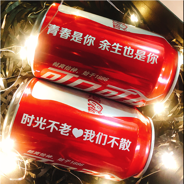 2罐可乐礼盒