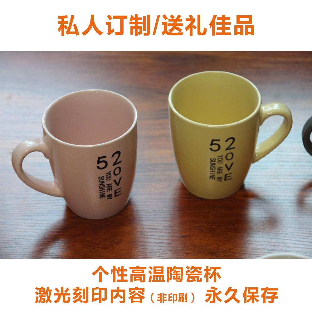 陶瓷杯套盒